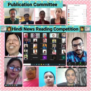 Publication Committee